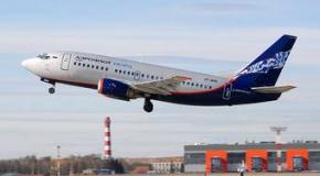 Авиабилеты из Израиля в Болгарию стали как никогда доступны!